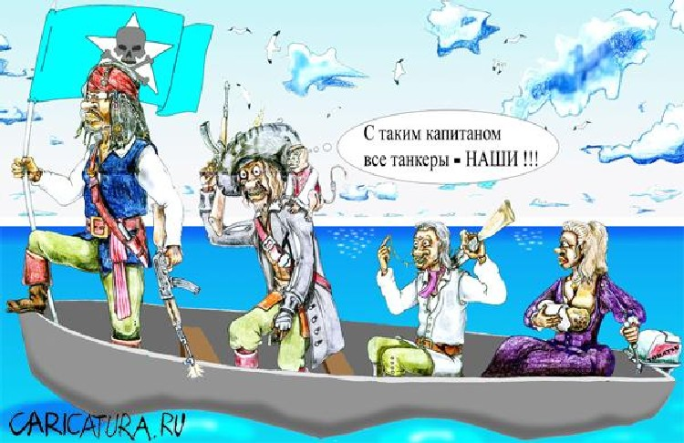смешные картинки про моряков