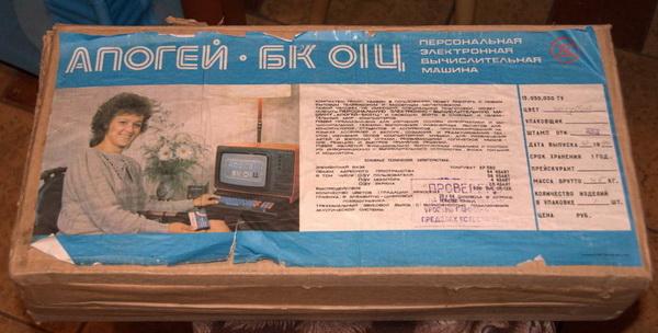Процессор: КР580ВМ80А на